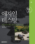 Korean book cover